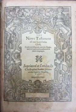 1580 Bible NT TP