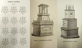 Illustrations from A manual of the Knights of Tabor and Daughters of the Tabernacle, 1897.