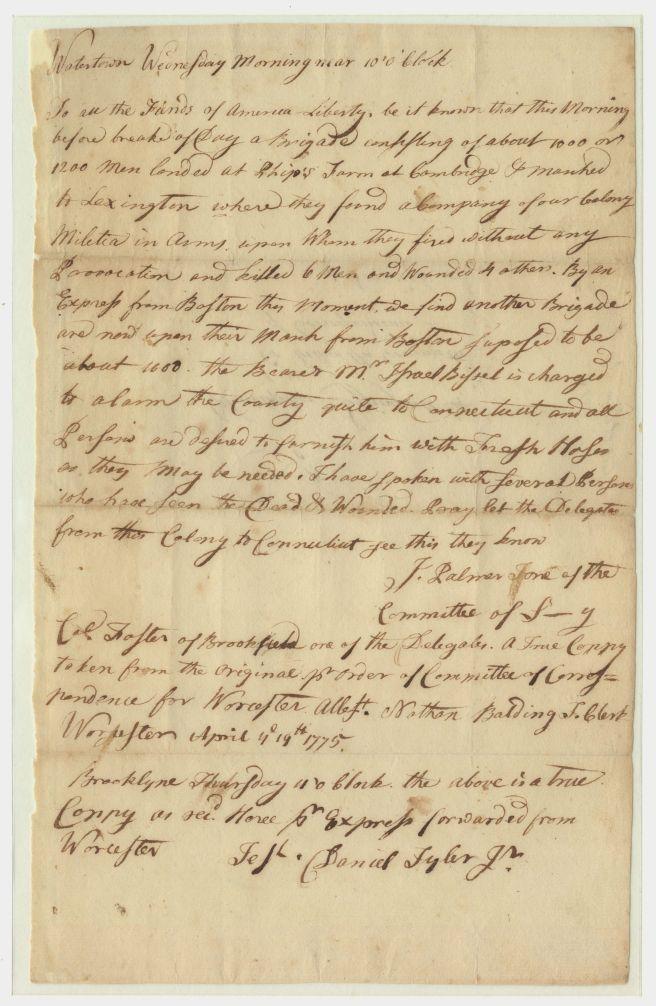 Lexington alarm letter