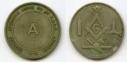 Both sides token overseas lodge